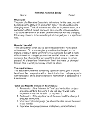 narrative essay info
