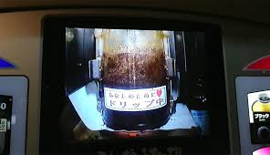 Vending Machine Job Delectable This Japanese Coffee Vending Machine Shows Live Video Of Your Coffee