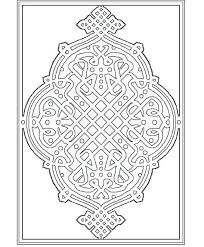 Islamic Coloring Pages Print Out Coloring Pages For Kids Islamic