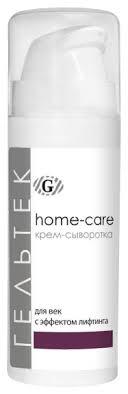 Гельтек Крем-<b>сыворотка</b> Home-Care для <b>век</b> с эффектом <b>лифтинга</b>