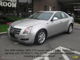 2008 Light Platinum Cadillac CTS 4 AWD Sedan #32945413 | GTCarLot ...