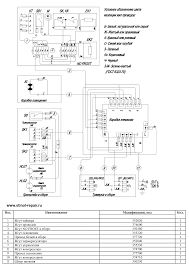 similiar hino 268 electrical diagram keywords hino 300 wiring diagram wiring diagrams and schematics hino truck