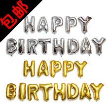 Buy Happy <b>birthday party</b> balloons <b>arranged</b> foil balloons happy ...