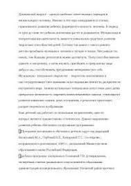 развитие творческих способностей docsity Банк Рефератов развитие творческих способностей