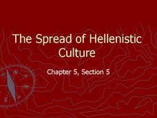 Hellenistic Culture And Roman Culture Venn Diagram Answers Ancient Greece Lesson Plans Worksheets Lesson Planet