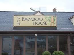 bamboo house photo
