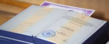 msk diploma com Диплом программиста ГОЗНАК без предоплаты Диплом программиста без переплат