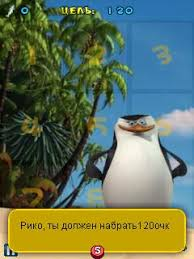 Small Picture The Penguins Of Madagascar Fish Slash java game for mobile The