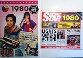 Amazon Com 1980 Birthday Gifts Pack 1980 Dvd Film 1980