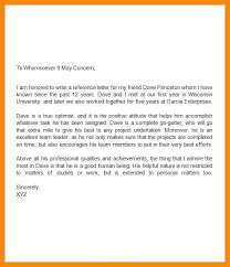 Personal Recommendation Letter Template Word What Is A Reference For ...