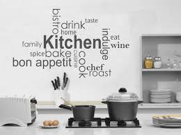 tasty kitchen vinyl wall art words decal sticker home decor check out my other designs  on wall art words with wall decals tasty kitchen vinyl wall art words decal sticker