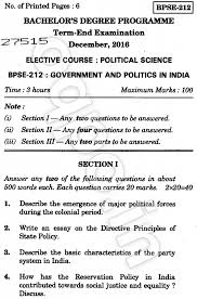 bpse government and politics in question paper  bpse 212 government and politics in question paper 2016