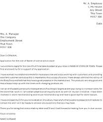 the body shop cover letter example retail covering letter