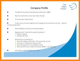 12 Sample Of Company Profile Edu Techation