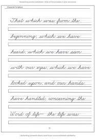 Penmanship Practice Sheet Print Homework Sheets Handwriting Practice Free Worksheets