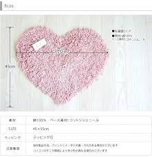 pink heart shaped rug cute heart shaped light pink front door mat interior fashion rugs