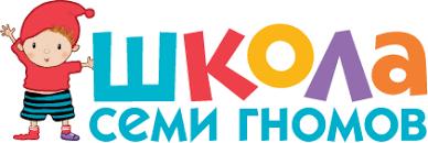 Школа Семи Гномов. Официальный интернет-магазин. <b>Книги</b> ...