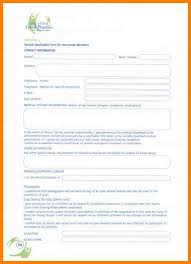 7+ Samples Of Clubs Admission Forms | Global Strategic Sourcing
