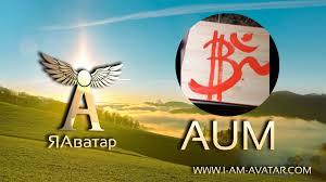 На платформе выпущена новая <b>монета</b> AUM