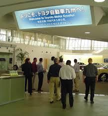Got Boondoggle?: Japan Day 1 - Toyota Motor Kyushu