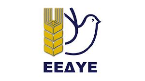 Αποτέλεσμα εικόνας για ekdhlvsh eedye