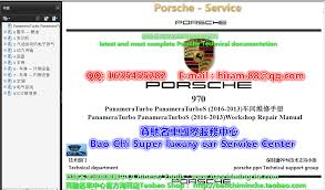 porsche cayenne 2003 wiring diagram wiring diagram full set porsche work manual and electrical wiring diagrams 20161113234617 31468 goodsphp id 65 cayenne 2010 diagram