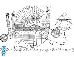 Small Picture Armadillo coloring pages Hellokidscom