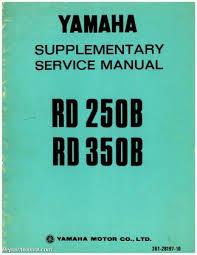 1975 yamaha rd250b and 1975 yamaha