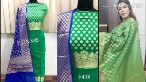 Best Designer Salwar Suits Online Best Quality N Low Range Stylish Salwar Suits Designer Salwar Suits Online Shopping Review