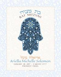 personalized bat mitzvah hamsa parasha certificate hamsa blue
