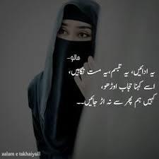 insram post by urdu poetry jan 3 2018 at 8 31am utc