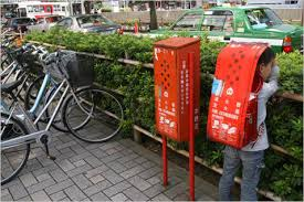 Japanese Vending Machine Dress Inspiration Japanese Anti RapeMugging Dress Transforms Into Vending Machine