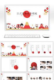 Awesome Elegant Japanese Business Ppt Templates For Unlimited