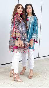 Pakistani Dress Designs Pictures Pinterest Telegei Pakistani Fashion Casual Pakistani
