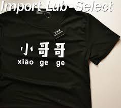 代購代標第一品牌 樂淘letao Worldワールドimport Lubセレクト