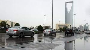 حالة الطقس المتوقعة غدا الخميس على المملكة - صحيفة صدى الالكترونية