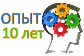 Заказать дипломную работу в Новосибирске Студия помощи студентам Наши авторы уже более 10 лет пишут дипломные работы на заказ Наши клиенты защитили уже десятки дипломных работ на положительные оценки в подтверждение