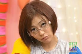 宇多田ヒカルの黒縁メガネはどこのブランドや値段を調査 Tree Of Life