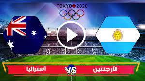 نتيجة مباراة منتخب الأرجنتين وأستراليا اليوم في أولمبياد طوكيو 2021 - يلا  شووت الاخباري