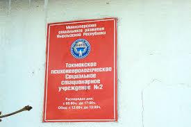 Главная ombudsman Омбудсмен направил министру труда и соцразвития представление об устранении нарушений прав и свобод ЛОВЗ