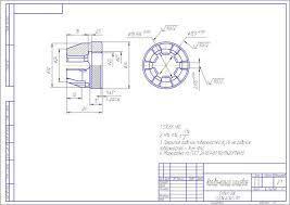 Поиск Клуб студентов Технарь  Курсовой проект по курсу Метрология стандартизация и сертификация Проектирование калибров