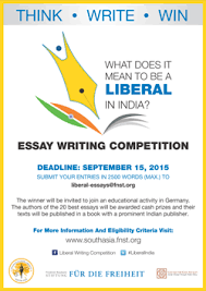 essay competition to be a liberal in lexquest friedrich naumann foundation center for civil society and south asia students for liberty are organizing an essay writing competition
