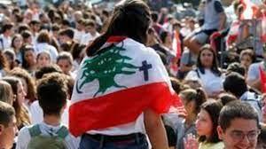 لبنان: تلاميذ وطلبة جامعات يتظاهرون في مناطق كثيرة لليوم الثاني على التوالي  دعما للحراك الشعبي