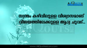 Great Quotes Kannada Tatto Rena