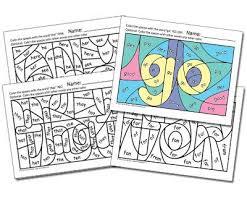 Sing Spell Vol 1 Hidden Sight Word Worksheets