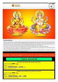 Matkaindian Net Get Satta Matka