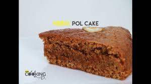 Pol Cake Recipe Youtube