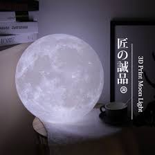 Knight Light Lamp Oneoo It Is Truth Product Of Light Lamp Interior Lighting