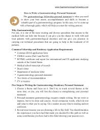med school application example   memo example Residency Programs Personal Statement