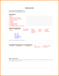 Hobbies For Resume Resume Hobbies And Interests Examples Interest For Samples Awesome 59
